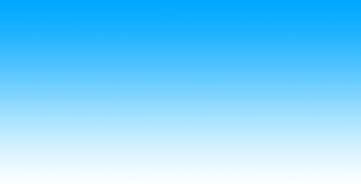 青空グラデーション