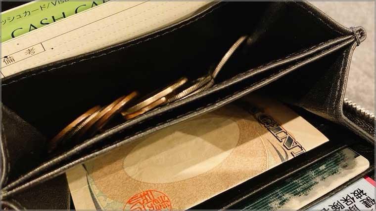 トレエン斎藤さん財布