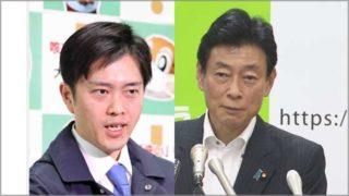 大阪モデル吉村知事と西村大臣